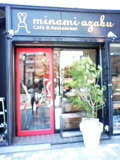 カフェレストラン店舗
