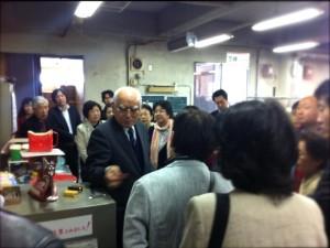 日本理化学工業〜日本でいちばん大切にしたい会社