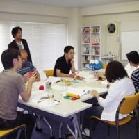 小澤歩コンサルティング・セミナールーム