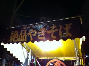 熊谷うちわ祭り出店販促