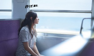 JR東日本〜行くぜ、東北。