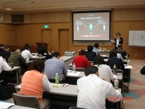朝日中小企業経営情報センターブランディング販促講座