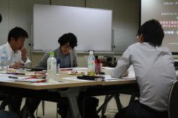 JAGAT〜ブランド価値を高め表現するデザイン習得講座