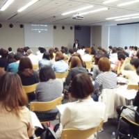 富士ゼロックス様主催〜DTPフェスタ2014