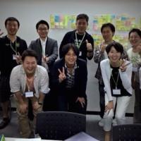 ブランド・マネージャー認定協会講座