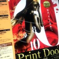 printdoors2016