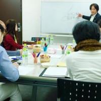 ブランド・マネージャー認定協会セミナー