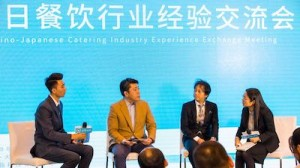 中国ブランディング講演